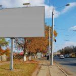 Наши работы - рекламные конструкции